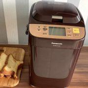 Sửa máy làm bánh mì chuyên nghiệp tại Sửa Chữa Vĩnh Thịnh